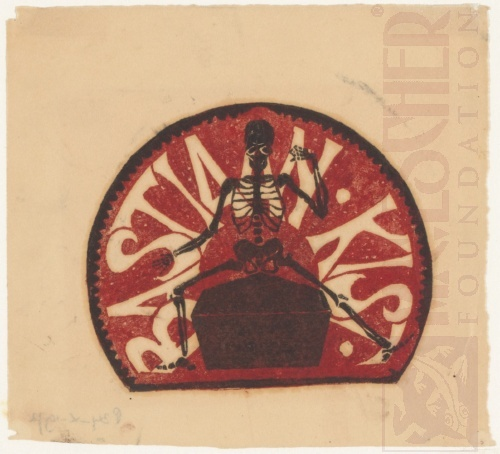 Ex libris Bastiaan kist, Linoleumsnede, 1916