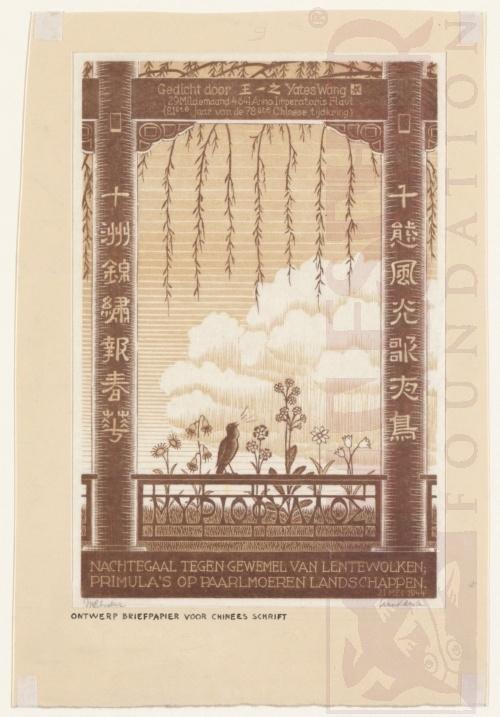 Ontwerp voor briefpapier voor Chinees schrift. Juni 1944, Houtsnede van twee blokken.